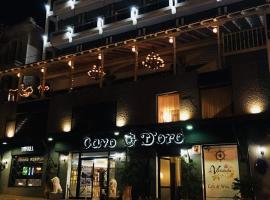 מלון צילום: Cavo D' Oro