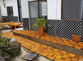 A picture of the hotel: Daegu Cozit House-Aega3