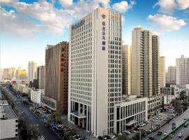A picture of the hotel: Xining Sapphire Hotel