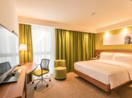 Fotos de Hotel: Hampton By Hilton Munich City West