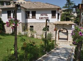 Hotel photo: Hotel Kastro