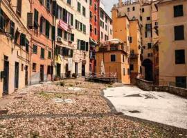 酒店照片: H2.0 Genova