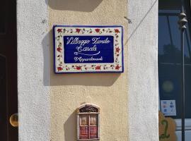 Hotel photo: Villaggio Fiorito Casale
