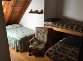 Hotel Foto: Vistes Romàniques
