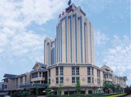 Hotel near China