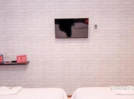 Hotel Photo: ZEN Rooms B Walk Batu