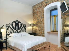Hotel photo: Leone Guest House