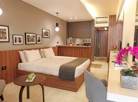 Hotel Foto: Le Pave Residences