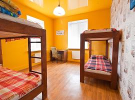 صور الفندق: Tsentr Hostel