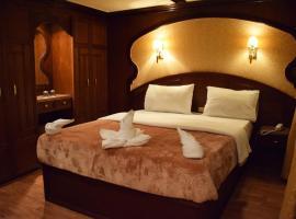 Хотел снимка: Amira Milviajes Mini Cruise