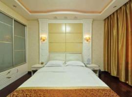 Hotel Photo: Chengdu Tianyi Hotel
