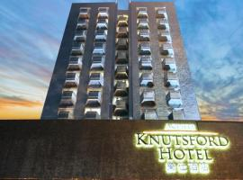 Hotel photo: Acesite Knutsford Hotel