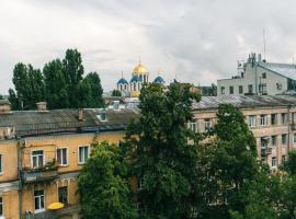 Hotel near Ukraine