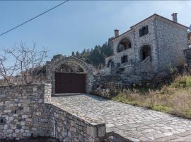 Hotel photo: Stone Mansion Anavryti