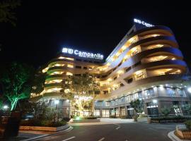 A picture of the hotel: Campanile Huzhou Taihu Lake
