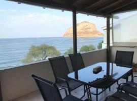 Hotel photo: Casa del Mar