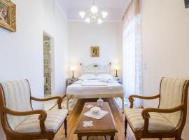Hotel photo: Neoclassical apartment for 2 people in Piraeus