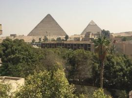 A picture of the hotel: H10 Pyramids View