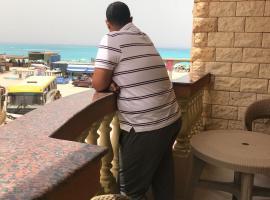 Hotel photo: El Masa Apartment