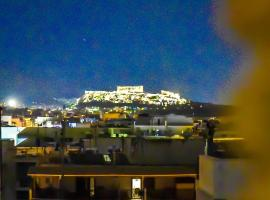 Hotel photo: Colorful Apartment with View of Acropolis!