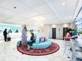 Hotel photo: Daiwa Royal Hotel D-CITY Nagoya Nayabashi