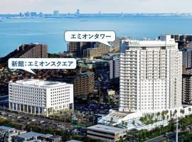 Hotel photo: Hotel Emion Tokyo Bay