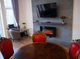 Hotel photo: Apartament EC1 Łódź Fabryczna