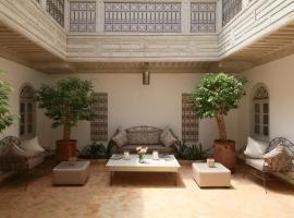 Hotelfotos: Douira Albeida in Medina
