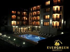 Hotel Photo: Evergreen ApartHotel