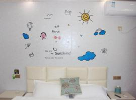 A picture of the hotel: Anping Guesthouse
