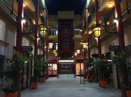 A picture of the hotel: Best Western Plus Dragon Gate Inn