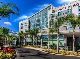 A picture of the hotel: Hyatt Place Manati