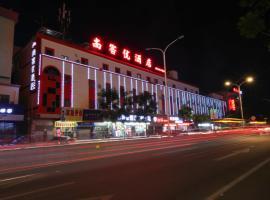 A picture of the hotel: Shang Ke You Hotel Guangzhou Bai Yun Airport Branch