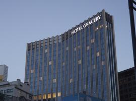 Hotel photo: Hotel Gracery Seoul