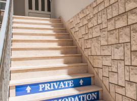 صور الفندق: Private Accomodation Madunic