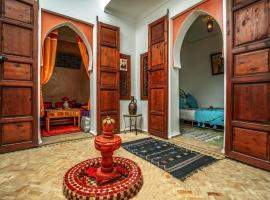 Hotel photo: Riad Alkarim Mamoun