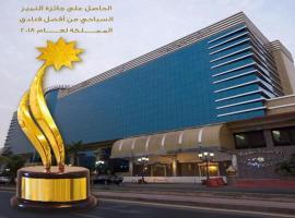 Hotel Photo: Casablanca Hotel Jeddah