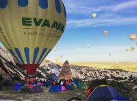 호텔 사진: Cappadocia Camping