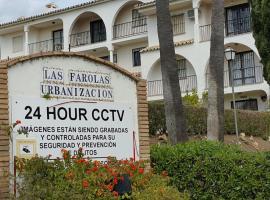 A picture of the hotel: Apartamentos Las Farolas TO 2D Lägenhet