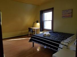 Хотел снимка: Cambridge prime area private room Harvard U/Central Sq.