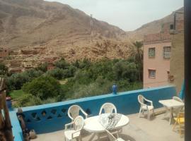 Hotel photo: Casa rural Kasbah Des Pyramides
