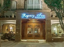 Hotel photo: Regency Inn