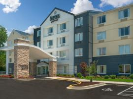 Hotel Photo: Fairfield Inn & Suites Memphis I-240 & Perkins