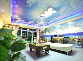 Hotel kuvat: Qingting Space Capsule Hostel