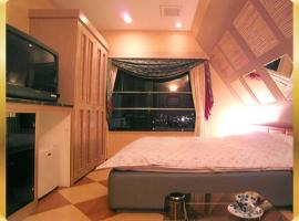 Hotel foto: Hotel Queen's Court (Adult Only)