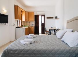 Hotel photo: Firostefani Apartments