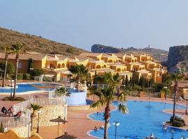 Hotel photo: Paraíso
