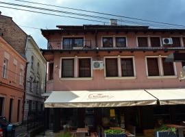 Hotel photo: Hostel Sinija - Sarajevo