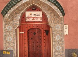 Hotel photo: Oliban Kasbah