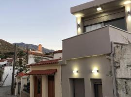 Hotel photo: Amari Luxury